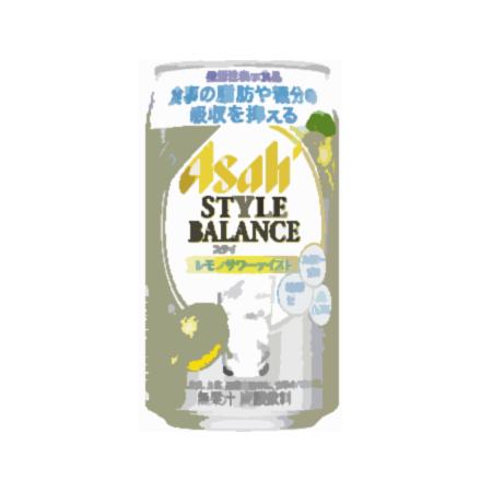 スタイルバランス-レモンサワー